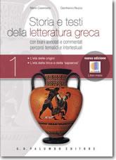 Storia e testi della letteratura greca [nuova edizione] Volume 1