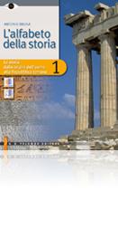 L'alfabeto della storia - Vol. 1