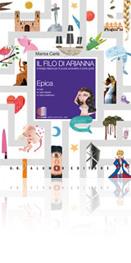 Il filo di Arianna - VOLUME 1 - TOMO Epica